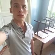Григорий, 23, г.Архара