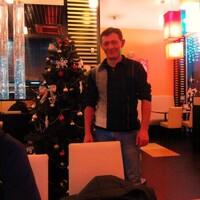 Сергей, 45 лет, Рак, Киев
