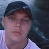Дима, 31, г.Старый Оскол