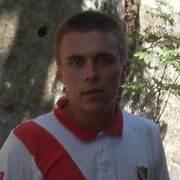 Андрей 31 Кунгур