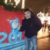 Михаил, 23, г.Чебоксары