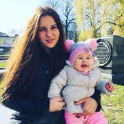 Христина, 24, г.Ивано-Франковск