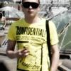 Artem, 26, г.Некрасовка