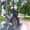 Дмитрий, 36, г.Витебск