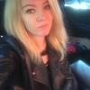 Наталья, 34, г.Каховка