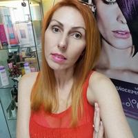 Ирина Кузнецова, 39 лет, Лев, Дятьково
