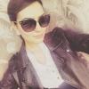 Cristina Raileanu, 20, г.Кагул