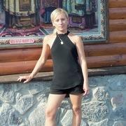 Евгения, 38 лет, Весы