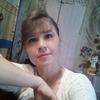 Елена, 42, г.Славянск-на-Кубани