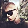 Vitaliy, 19, Veliky Novgorod