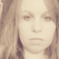 NATALI, 26 лет, Лев, Новосибирск