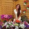 Елена, 31, г.Дуйсбург