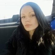 Екатерина, 21, г.Сергиев Посад