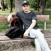 STANISLAV KHRYSTYCH, 43, г.Ческе-Будеёвице