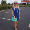 МИЛА, 39, г.Одесса
