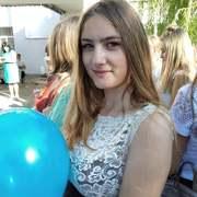 Алинка, 16, г.Мариуполь