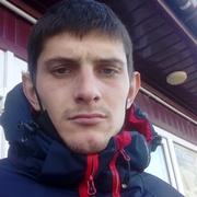 Максим фесянов 23 Кривой Рог