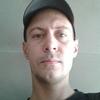 Денис, 33, г.Ялта