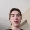 Trevor angel, 21, Erlanger