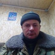 Александр 30 Донецк
