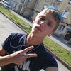 Серёга, 18, г.Белово