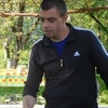 Dima, 37, Kalynivka