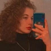 Tamara 19 Хмельницкий