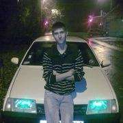 Алексей 32 Таганрог