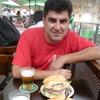 Carlos Lopez, 41, г.Лима