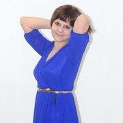 Валентина, 30, г.Болотное