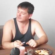 Аслан 39 Черкесск