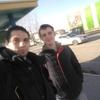 Dmitriy, 21, Bogdanovich