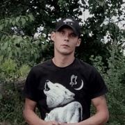 Юрий, 26, г.Мирноград