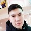 Арлан, 19, г.Астана