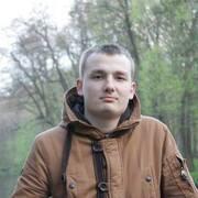 Євген, 21