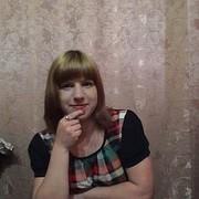 Екатерина, 28, г.Трубчевск