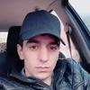 Meruj Ghazaryan, 25, г.Шереметьевский