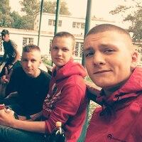 Дима, 23 года, Водолей, Санкт-Петербург
