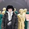 алекс, 29, г.Томск