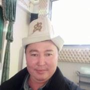 Aли 30 Бишкек