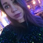 Владилена 22 года (Телец) Оренбург