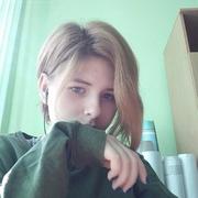 Полина 18 Ростов-на-Дону