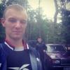 Женьчик, 25, г.Калиновка