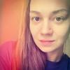 Galina, 26, г.Балашиха