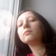 Ксения, 23, г.Бийск