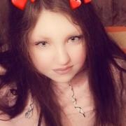 Диана Мурга, 18, г.Комсомольск-на-Амуре