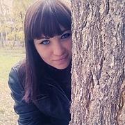Кристиночка, 24, г.Лысково