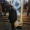 Эля, 53, г.Краматорск