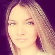 Наталья, 25, г.Кириши