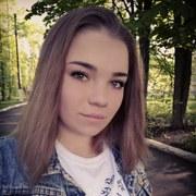 Юля, 20, г.Лиски (Воронежская обл.)